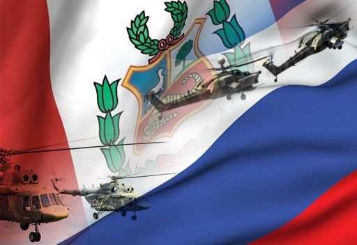 Photo of روسيا في سوق اسلحه أمريكا اللاتينيه