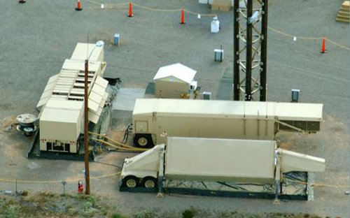 Photo of كوريا الجنوبية تشترى أنظمة رادارات عسكرية إسرائيلية