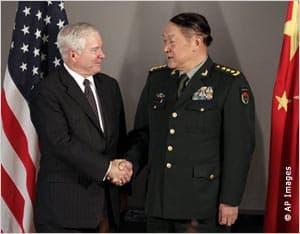 Photo of غيتس يلتقي هو جينتاو في اطار تنافس عسكري