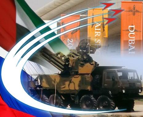 Photo of روسيا وقعت اتفاقيات لتوريد اسلحة الى الامارات وافغانستان