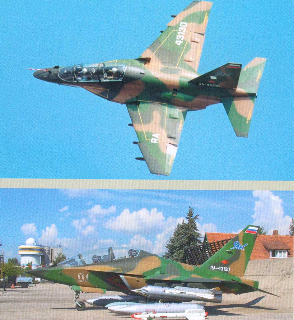 "Photo of ليبيا تشتري 6 طائرات ""ياك-130"" روسية"