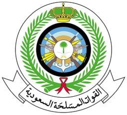 Photo of مناورات الصمام 3 تنطلق في السعودية