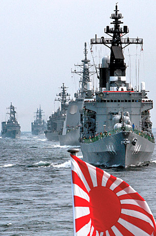 Photo of اليابان ستخصص جزءاً من موازنتها الدفاعية لإنتاج مدرعات ومدمرة جديدة