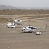 إرسال مروحيات روسية الي السودان لدعم بعثة الأمم المتحدة للمراقبة