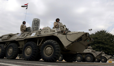 Ceremony marking the Iraqi Army's 91 anniversary in Baghdad