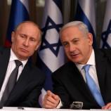 تدريب اسرائيلي روسي فوق سوريا
