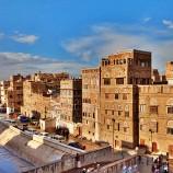 اليمن..الشرعية على مشارف صنعاء