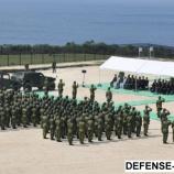 اليابان: افتتاح قاعدة رادارات في وجه الصين