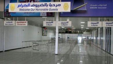 Photo of إغلاق مطار طرابلس بعد الغارات الجوية