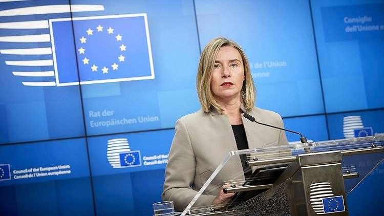 Photo of الاتحاد الأوروبي يرفض الاعتراف بالانتقالي العسكري السوداني ويطالب بنقل السلطة للمدنيين