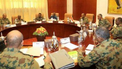 Photo of قرارات هامة للمجلس العسكري السوداني