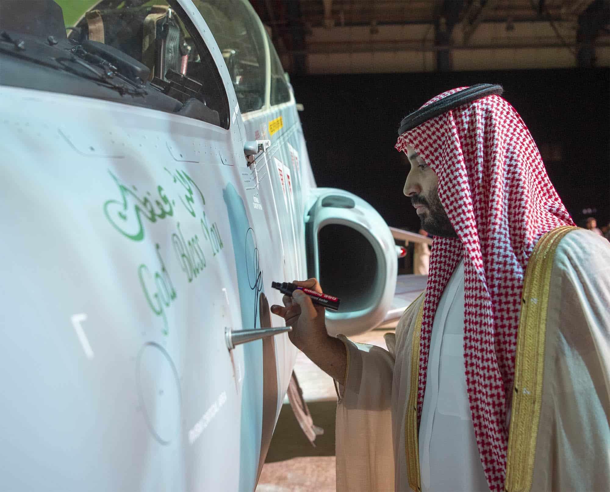 Photo of ولي العهد السعودي يدشن اول طائرة تدريب نفاثه من نوع هوك