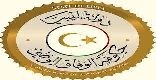 Photo of حكومة الوفاق تشترط إنسحاب حفتر لوقف الحرب