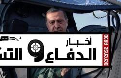 Photo of تركيا تدخل سباق تسلح وتنفق المليارات