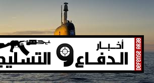 Photo of زاغون-2إيه قنبلة جوية مضادة للغواصات على عمق٦٠٠ م
