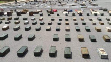 Photo of العثور على مستودعات أسلحة وصواريخ أمريكية جنوب سوريا