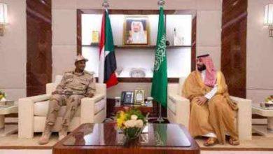 Photo of ولي العهد يلتقي نائب رئيس المجلس العسكري السوداني