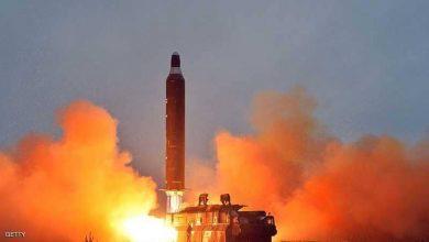 Photo of كوريا الشمالية تطلق عدة صواريخ قصيرة المدى