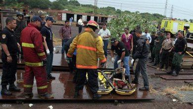 Photo of تحطم مروحية عسكرية في فنزويلا ومقتل طاقمها