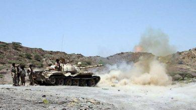 Photo of التحالف العربي يواصل عمياته بحصار الحوثيين في الضالع والجوف