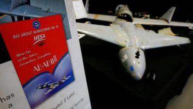 Photo of ترسانة الطائرات المسيرة للحوثيين خطرة ومقلقة