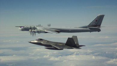 Photo of إعتراض قاذفات روسية قرب ساحل ألاسكا الأمريكي من طراز  F-22s ..صور
