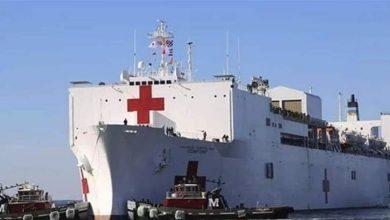 Photo of أمريكا ترسل المستشفى الحربي Mercy-class للخليج
