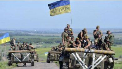 Photo of أسلحة أمريكية لأوكرانيا ستغضب روسيا