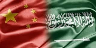 Photo of تعاون سعودي صيني لتطوير برنامج الصواريخ الباليستية السعودي