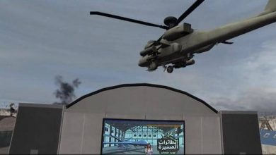 Photo of أخطار وتهديدات الطائرات المسيرة ..فيديو بتقنية الواقع المعزز