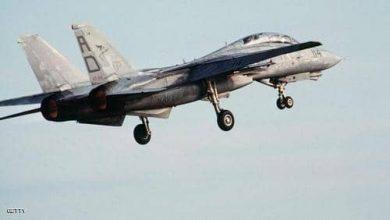 Photo of تحطم آخر طائرة أمريكية تمتلكها أيران