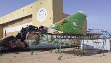 Photo of مفاجأة متعلقة بطائرة شحن أوكرانية دمرت في ليبيا