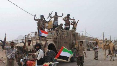 Photo of سحب القوات الإماراتية من حرب اليمن بالإتفاق مع السعودية