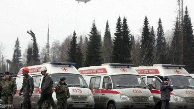 Photo of روسيا تعترف بأن الإنفجار النووي الروسي نشر الإشعاع
