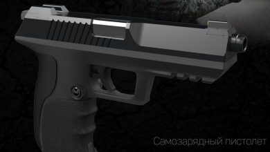Photo of الجيش الروسي يتسلح بمسدس جديد ينافس أشهر نماذج السلاح