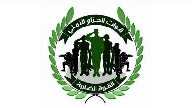 Photo of تعزيزية من الحزام الأمني إلى عدن وإعلان للطوارى في المدينة