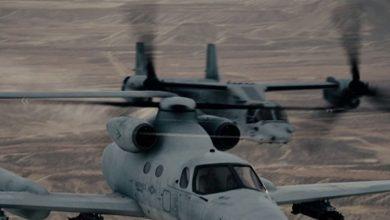 Photo of أمريكا تنتج طائرة مروحية بمواصفات خارقة