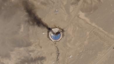 Photo of انفجار صاروخ بمنصة إطلاقه في إيران