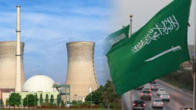 Photo of شرط واحد يفصل السعودية عن إمتلاك التكنولوجيا النووية