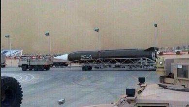 """Photo of صواريخ """"رياح الشرق"""" فخر الأسلحة المدمرة السعودية"""
