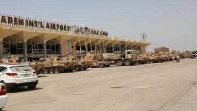 Photo of وصول تعزيزات عسكرية سعودية إلى مطار عدن