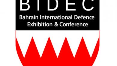 Photo of انطلاق فعالية مؤتمر البحرين الدولي للدفاع 2019