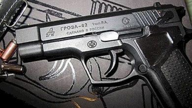 Photo of مسدس الرعد 02 .. التصميم والمزايا والميزات