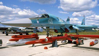 Photo of سو-32 صغير البط الفتاك أخطر قاذفة في العالم ..مميزات وقدرات