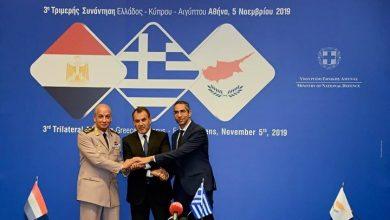 "Photo of اجتماع عسكري ""مصري يوناني"" لبحث تحرك تركيا بالمتوسط"