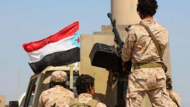 """Photo of الضالع: """"هجوم بصاروخ"""" استهدف عرضا عسكريا  لقوات الحزام ألامني"""