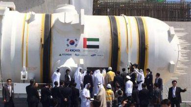 Photo of مفاعل الإمارات النووي قد يؤدي إلى سباق تسلح في الشرق الأوسط