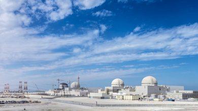 Photo of الإمارات تبدأ بتشغيل أول محطة نووية في الربع الأول من 2020