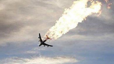 Photo of خمس طائرات مدنية تم إسقاطقا بصواريخ حربية..تعرف عليها