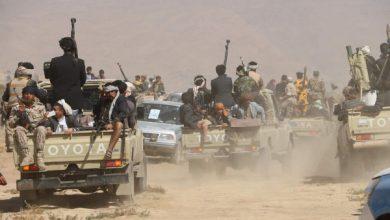 Photo of خبراء يحذرون مجلس الأمن من خطر الحوثي وأسلحته